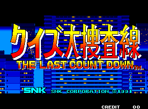 Quiz Daisousa Sen - The Last Count Down Title